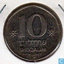 Israel 10 sheqalim 1984 (year 5744)
