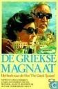 De Griekse magnaat