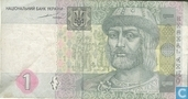 Ukraine 1 Hryvnia