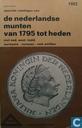 Speciale catalogus van de Nederlandse munten van 1795 tot heden
