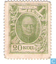 Kopeken Russie 20