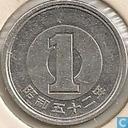 Japan 1 Yen 1977