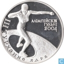 "Belarus 20 rubles 2003 ""2004 Olympics - Shot Put"""