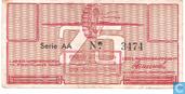 Kamp Westerbork 25 Cent 1944