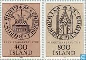 1982 Int. exposition philatélique Nordia '84 (ICE 220)