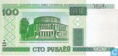 Wit-Rusland 100 Roebel 2000