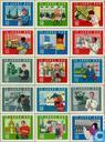 1949-1964 DDR