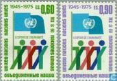 U.N.O.