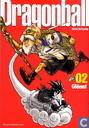 Dragonball 2