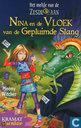 Nina en de vloek van de gepluimde slang