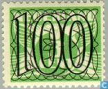 Postage Stamps - Netherlands [NLD] - 'Guilloche' or 'Trellis' Stamps