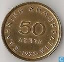 Griekenland 50 lepta 1978