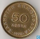 Greece 50 lepta 1978