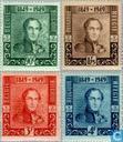 Stempel Jubiläum 1849-1949