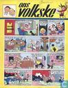 Bandes dessinées - Ons Volkske (tijdschrift) - 1958 nummer  24