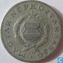 Hungary 1 Forint 1974
