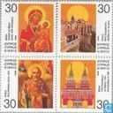 1996 orthodoxen Religion (Cyg 247)
