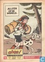 Comic Books - Alone in the world - Ohee 380