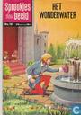 Strips - Wonderwater, Het - Het wonderwater