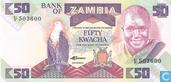 Zambie 50 Kwacha ND (1986-88)