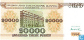 Billets de banque - Belarus National Bank - Rouble Belarus 20.000