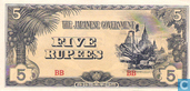 Birmanie 5 Rupees ND (1942-1944)