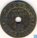 Nederlands-Indië 1 dollar reis 1890 Plantagegeld Sumatra, Poeloe Radja