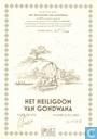 Comic Books - Blake and Mortimer - Het heiligdom van Gondwana