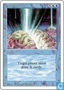 Braingeyser