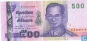 Thailand 500 Baht ND (2001) P107a4