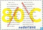 Postage Stamps - Netherlands [NLD] - New Civil Code