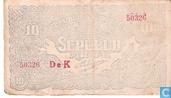 Sumatra 10 Rupiah 1948