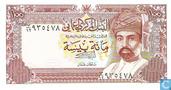 Oman 100 Baisa 1989