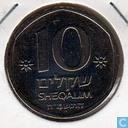 Israel 10 sheqalim 1985