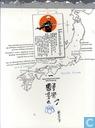 Comic Books - Moesashi - Moesashi ontmoet Kodjiro