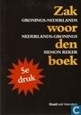 Zakwoordenboek