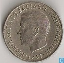 Greek 2 drachmai 1967