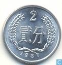 China 2 Fen 1987