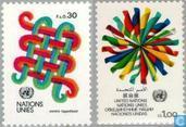 1982 Human Rights (VNG 60)