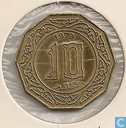 Algeria 10 dinars 1979