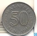 Malaysia 50 Sen 1986