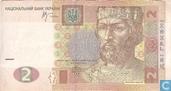 Ukraine 2 Hryvnia