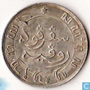 Dutch East Indies 1/10 gulden 1856