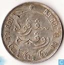 Niederländisch-Ostindien 1/10 Gulden 1856