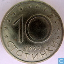 Bulgarie 10 stotinki 1999