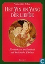 Het Yin en Yang der liefde