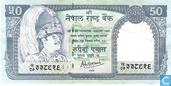 Népal 50 Rupees