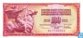 Yugoslavia 100 Dinara 1978