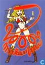 2000 Meilleurs Voeux