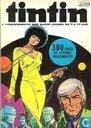 Tintin recueil souple 134